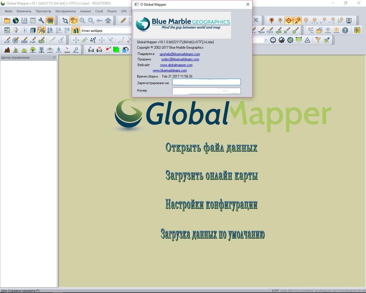 crack para global mapper v18